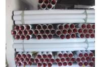 Ống lõi giấy băng dính - Công ty chuyên sản xuất ống giấy công nghiệp Hà Nội
