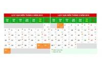 Thông báo lịch nghỉ lễ 30/4 - 1/5 2018 tại FSVIET
