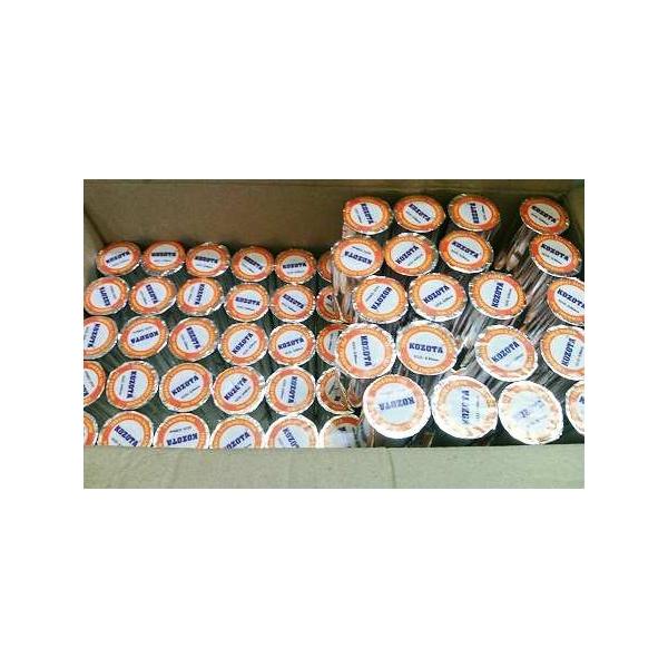 Giấy in nhiệt kozota k57 chính hãng cam kết 100% chất lượng giá ưu đãi